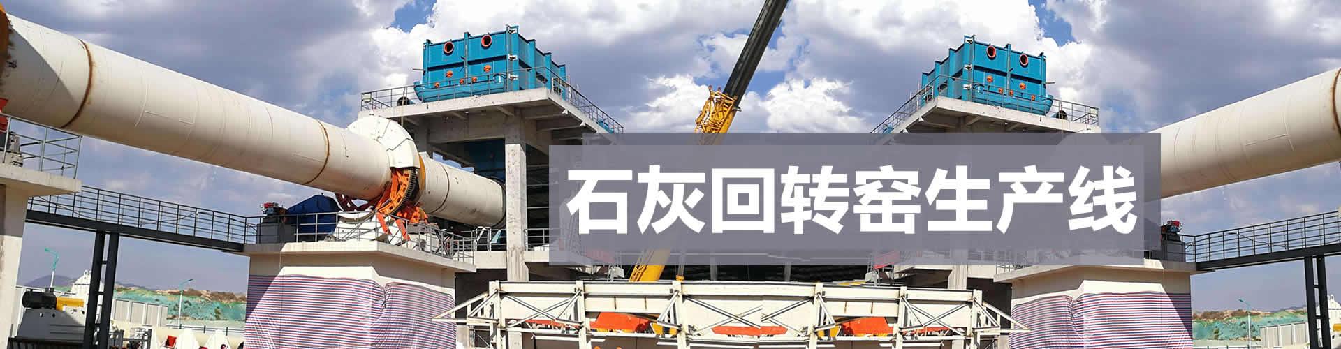 通佳工业大型易胜博ysb体育app安卓下载生产线现场